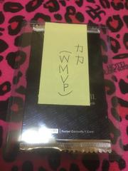 絶版貴重WMVPカカ