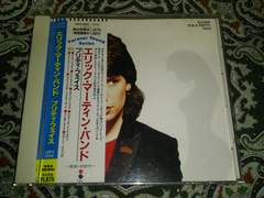 ERIC MARTIN/Sucker for a pretty face エリック マーティン