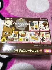 ぷちサンプル☆リラックマ☆チョコレートカフェ☆