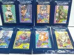 ジョジョの奇妙な冒険ジョジョ25周年メモリアルカード8種類まとめ売り