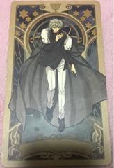FGO  Fate カドック C94 タロットカード