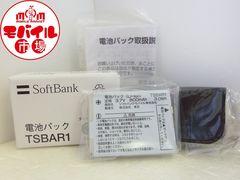 新品●SoftBank○TSBAR1●電池パック○911T,921T,822T用●即買い