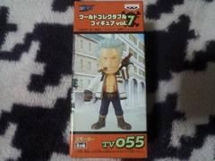 ワンピース スモーカー コレクタブル ワーコレ vol.7