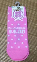 しまむら×ももいろクローバーZ・ロゴドット柄ソックス。ピンク