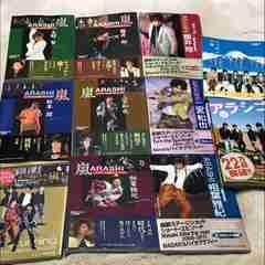 嵐 フォトブック写真集 まとめ売り 11冊セット ジャニーズ