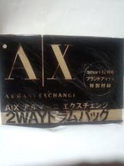 ★smart付録A|Xアルマーニ エクスチェンジ 2WAYドラムバッグ