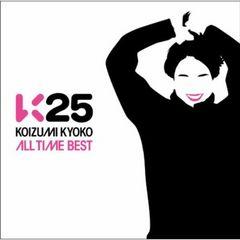 【安!】小泉今日子・ベスト/BEST・K25 〜 ALL TIME BEST