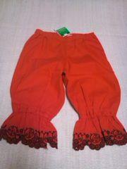 ●BOOHOMES●裾刺繍プックリパンツ 110 新品¥6930