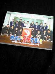 QUICK JAPAN 113 めちゃ×2イケてるッ ナインティナイン 岡村隆史 矢部浩之