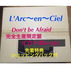 L'Arc〜en〜Ciel Don't be Afraid★初回限定盤CD+Blu-ray特典付