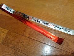 関ジャニ∞リサイタル15 銀テープ 赤 渋谷すばるくん ノーカット