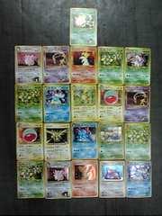 ポケモンカード(旧裏面)キラカード21枚詰め合わせ福袋
