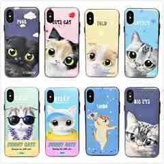 特価 iPhoneX/7/8/7Plus/8Plus用 ケース かわいい 猫 柴犬 薄型