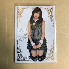 AKB48 指原莉乃 2011 トレカ R030R