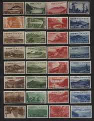 第1次国立公園8種 大日本帝国郵便32枚評価85,340円
