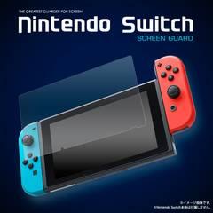送料無料■Nintendo Switch用液晶フィルム