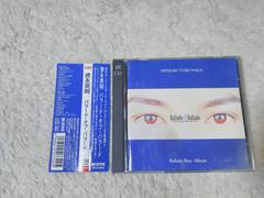 2枚組CD 徳永英明 バラード  '97 帯付 風のエオリア 松下電器 エアコンCM曲