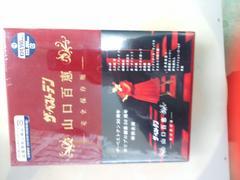 ザ・ベストテン 山口百恵 完全保存版 DVD-BOX〈5枚組〉 [DVD]