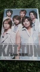 KAT-TUN Live海賊帆 DVD 2枚組 定価4500円