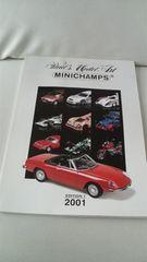 ミニチャンプス  カタログ2001