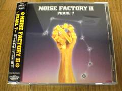 ノイズファクトリーCD PERAL 7 廃盤