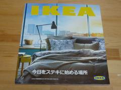 新品 IKEAカタログ イケアカタログ 2015