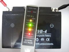 ■グランドマジェスティ400バッテリー9B-4新品