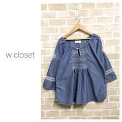 【w closet】刺繍ブラウス ダブルクローゼット
