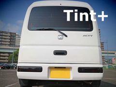 Tint+水洗→再利用OK アクティ バン HH5/HH6 テールランプ スモークフィルム