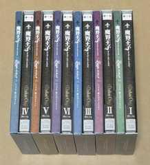 魔界王子 Blu-ray 初回全6巻