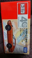 トミカ 40周年記念復刻シリーズ 日産フェアレディZ432   限定品 新品