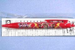 ●新品●非売品 パズドラZ オリジナルタッチペン★