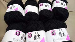 未使用、毛糸、毛混極太、黒、7玉