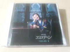 加藤登紀子CD「エロティシ〜謎〜TOKIKO 2」●