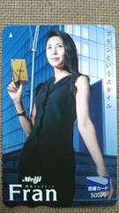 松嶋菜々子 図書カード�A