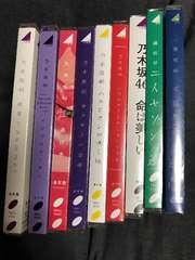 乃木坂46 欅坂46 CD まとめ売り 未開封