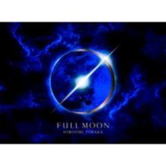即決 登坂広臣 FULL MOON 初回生産限定盤 (+Blu-ray) 新品