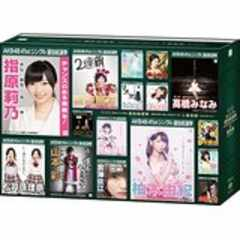 ■DVD『AKB48 41stシングル 選抜総選挙』まゆゆ 宮脇 指原
