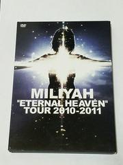 """【DVD】MILIYAH """"ETERNAL HEAVEN"""" TOUR 2010-2011 / 加藤ミリヤ"""