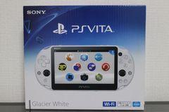 【新品】PS VITA 本体 グレイシャーホワイト PCH-2000