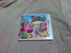 【新品3DS】カービィ バトルデラックス