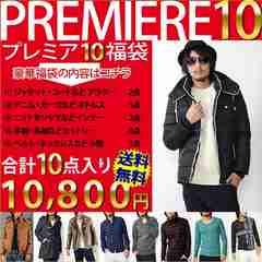 【送料無料】福袋 数量限定 PREMIERE10 2018福袋 新品Lサイズ