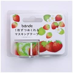 【新品】マスキングテープ*綺麗!苺