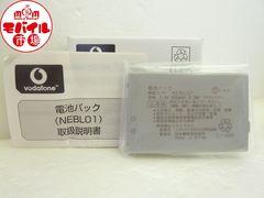 新品●Vodafone○NEBL01●電池パック○NEC 802N用●即買い