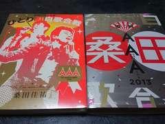 桑田佳祐DVD セット ひとり紅白2008&2013