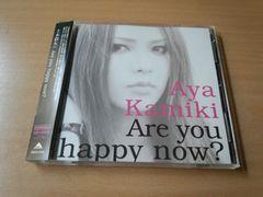 上木彩矢CD「ARE YOU HAPPY NOW?」初回DVD付き●
