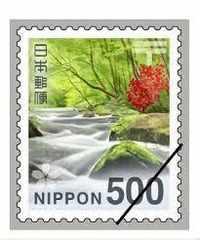 500円切手100枚(5万円分)送料無料