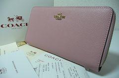 COACH Cグレイン長財布 52372 薄紫 アウトレット 正規品