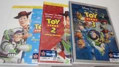 新品DVD/ディズニー トイ・ストーリー  全3作セット
