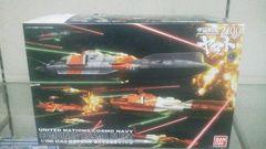 プラモデル・宇宙戦艦ヤマト2199�C